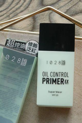 🚚 【全新】1028 超控油透亮飾底乳ex版 綠色 妝前乳 隔離防曬乳