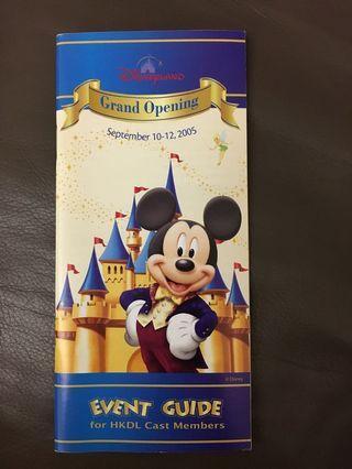 香港廸士尼 2005 開幕日活動指引小冊子 Hong Kong Disneyland 2005 Grand Opening Day Event Guide