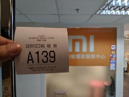 米家多功能智能網關 香港行貨 有單全新
