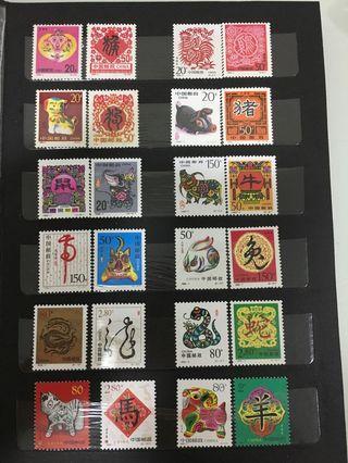 中國人十二生肖郵票