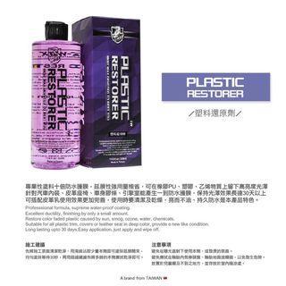 K-Wax 塑料還原劑