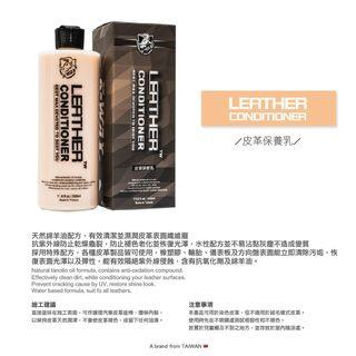 K-Wax 皮革保養乳