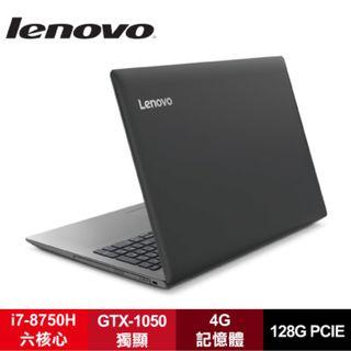 lenovo Ideapad 330-15ICH 81FK0094TW瑪瑙黑~台南買筆電優惠店家~找台南欣亞團隊就對了~另可申辦免信用卡分期
