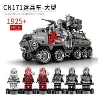 """**Newly Launched** Sembo 107007 : """"Movie The Wandering Earth"""" Cargo Truck (1925pcs)"""