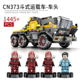 """**Newly Launched** Sembo 107006 : """"Movie The Wandering Earth"""" Cargo Truck (1445pcs)"""