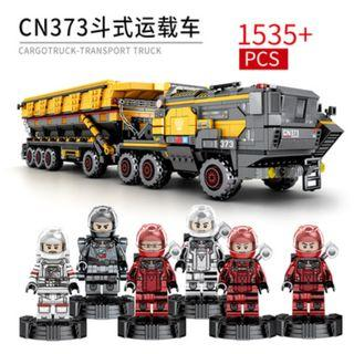 """**Newly Launched** Sembo 107008 : """"Movie The Wandering Earth"""" Cargo Truck (1535pcs)"""