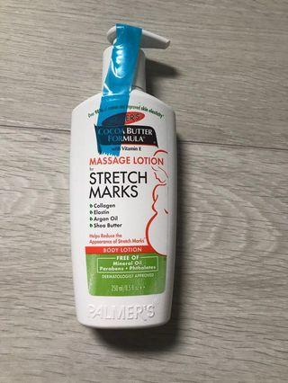 Cocoa butter scretch marks lotion