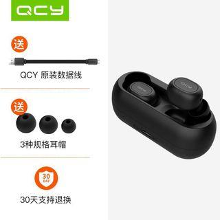 AUTHENTIC BLUETOOTH EARPIECE QCY