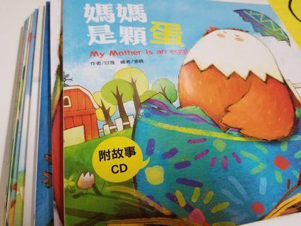 【一套12本】小雞妙妙的幸福旅行/小雞妙妙的生活歷險 連普通話故事CD