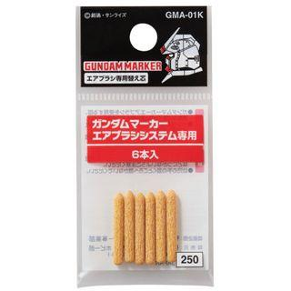 Mr Hobby Replacement Nibs for Gundam Marker Airbrush System(6pcs)