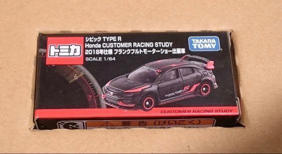 Tomica Honda Civic Type R 非賣品車