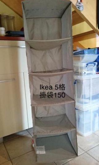 🚚 Ikea 五層掛袋