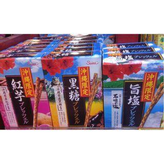 🚚 5/23沖繩限定預購餅乾棒