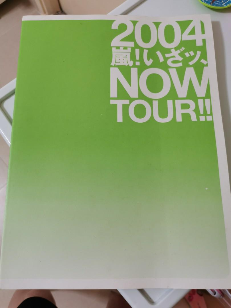 2004 嵐!  Now Tour