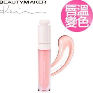 Beautymaker Lipgloss