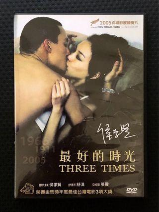 🚚 最好的時光 Three Times DVD Movies