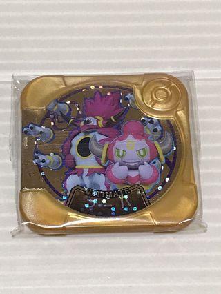 Pokemon Tretta Ultimate Hoopa