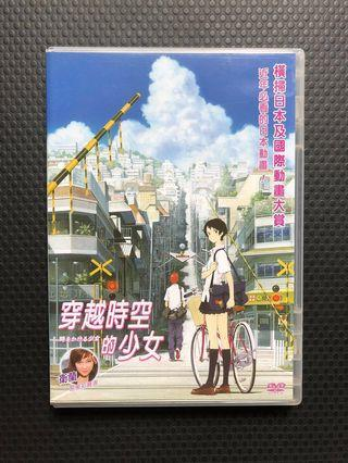 穿越時空的少女 The Girl Who Leapt Through Time