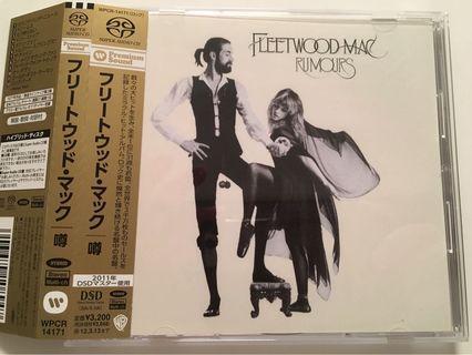 Fleetwood Mac - Rumours (SACD)