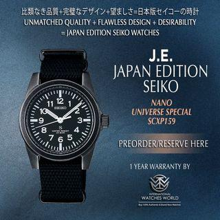 SEIKO JAPAN EDITION X NANO UNIVERSE QUARTZ SCXP159 BLACK STEALTH