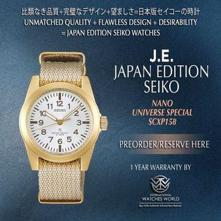 SEIKO JAPAN EDITION X NANO UNIVERSE QUARTZ SCXP158 GOLD TONE CASE