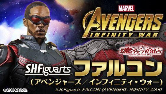 徵收!SHF Falcon獵鷹新或二手Avengers