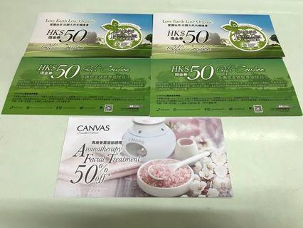 Canvas coupon
