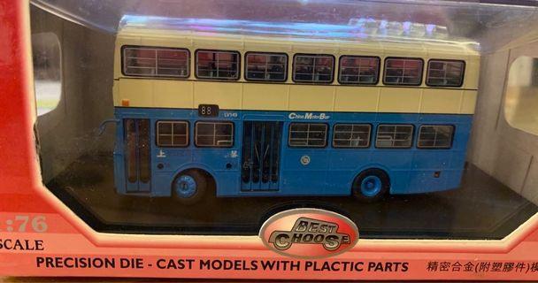 巴士模型 CMB Leyland Victory Mk 2 1:76
