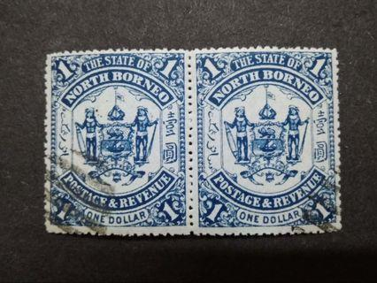 North Borneo 1895 $1(Blue) Omitted Overprint Labuan Horizontal Pair - 2v Used Malaya Stamps