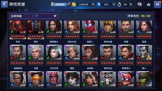 Marvel Future Fight VIP8