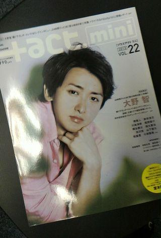 +act mini vol. 22 (2013) 大野智封面