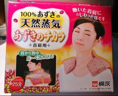 日本 KIRIBAI 桐灰 紅豆天然蒸氣肩頸熱敷墊 (促進血液循環, 緩解疲勞, 可用約250次)