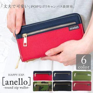 🇯🇵日本品牌アネロ(anello) [迷你]簡約聚帆布長形錢包 實用 多袋 時尚💯100%正品日本直送✈️
