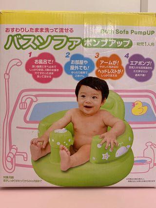 Bath Sofa pumpUp 吹氣椅