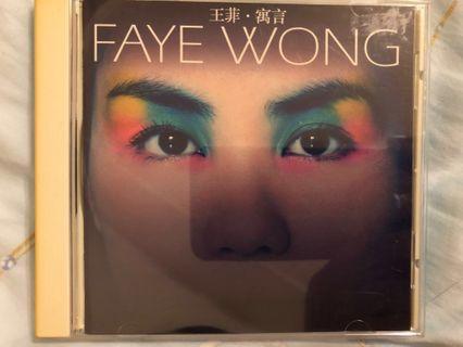 CD:Faye Wong 《王菲.寓言》