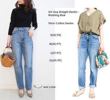 GU Uniqlo jeans
