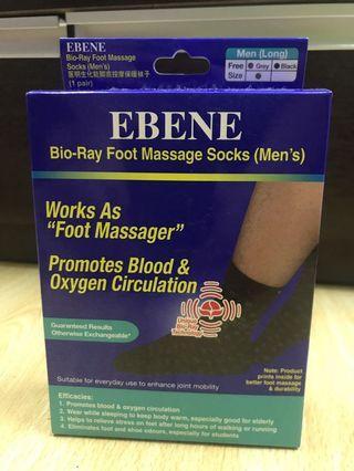 EBENE Bio-Ray Foot Massage Socks