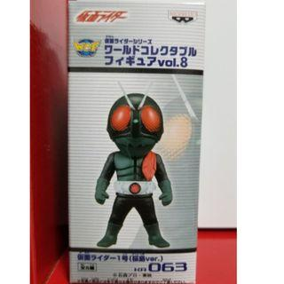 WCF Kamen Masked Rider 幪面超人 舊 1号 櫻島 1號 1隻 KR 063 全新 膠袋未開封 日版