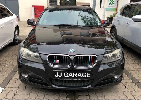 Car Rental #BMW