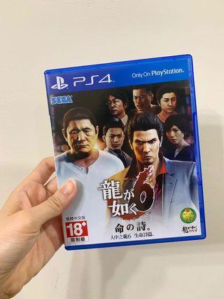(9成新)人中之龍6 繁體中文版 ps4遊戲片