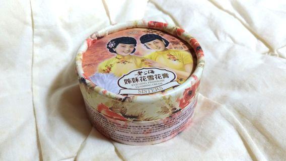 🚚 老上海 姐妹花雪花膏