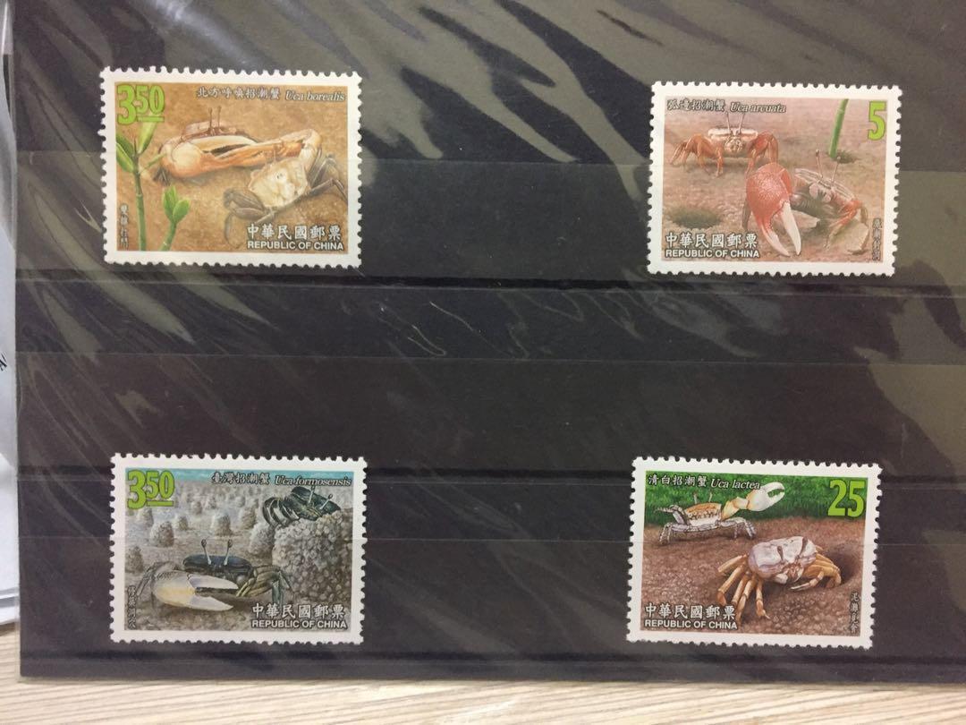 台灣郵票 -蟹類