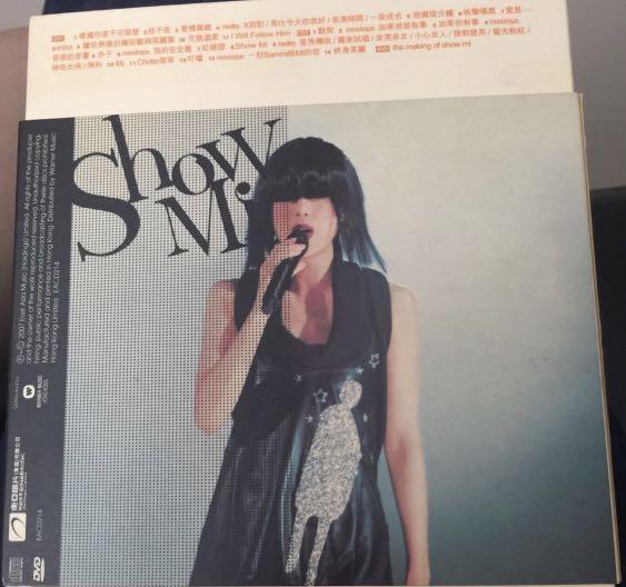 鄭秀文 - Show Mi 2007 演唱會 (2CD+DVD)