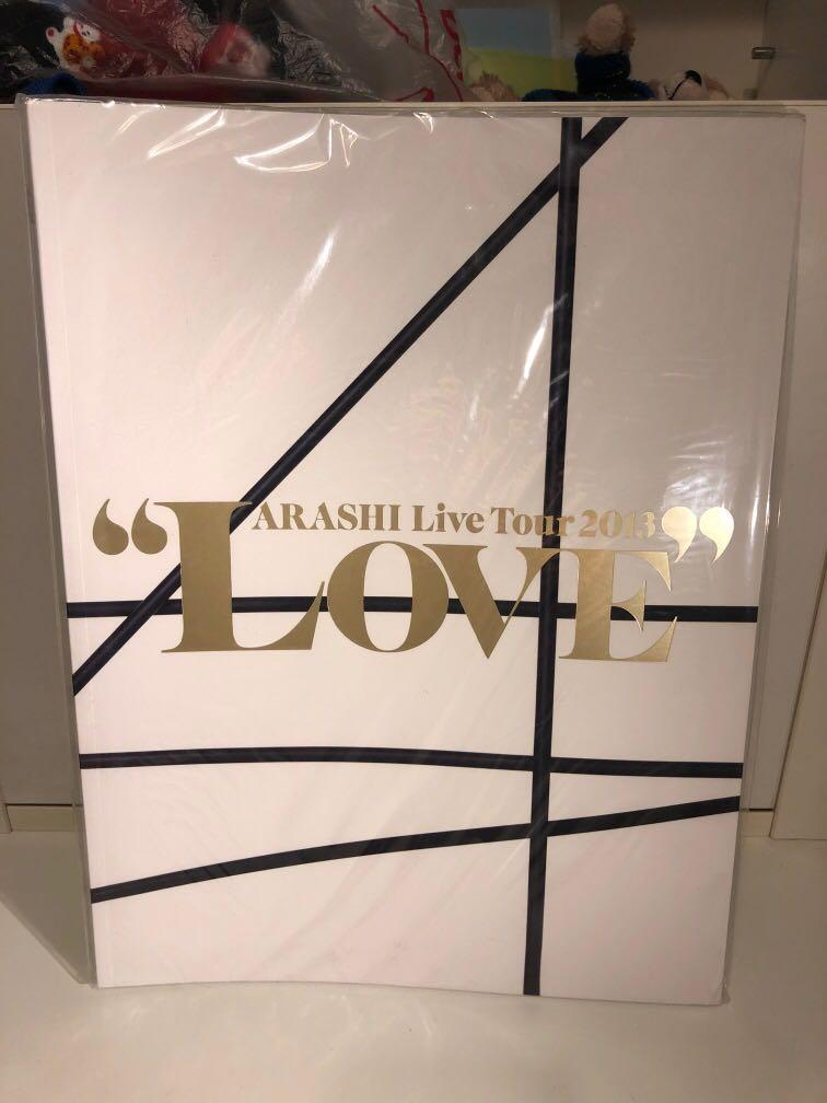 "嵐 ARASHI LIVE TOUR 2013""LOVE"" 場刊"