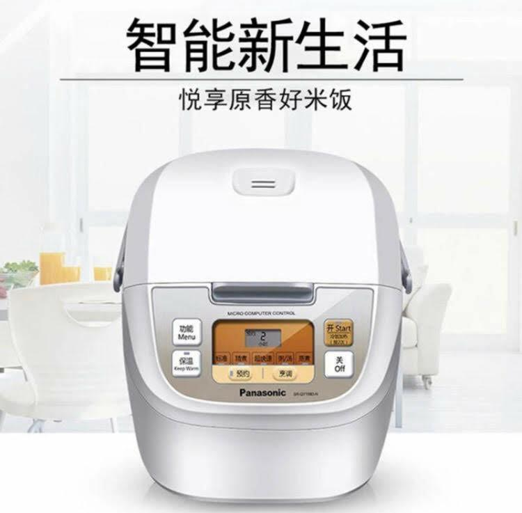 (包送貨) Panasonic IH 電飯煲 SR-QY158D 水貨 平行進口 樂聲 松下 rice cooker