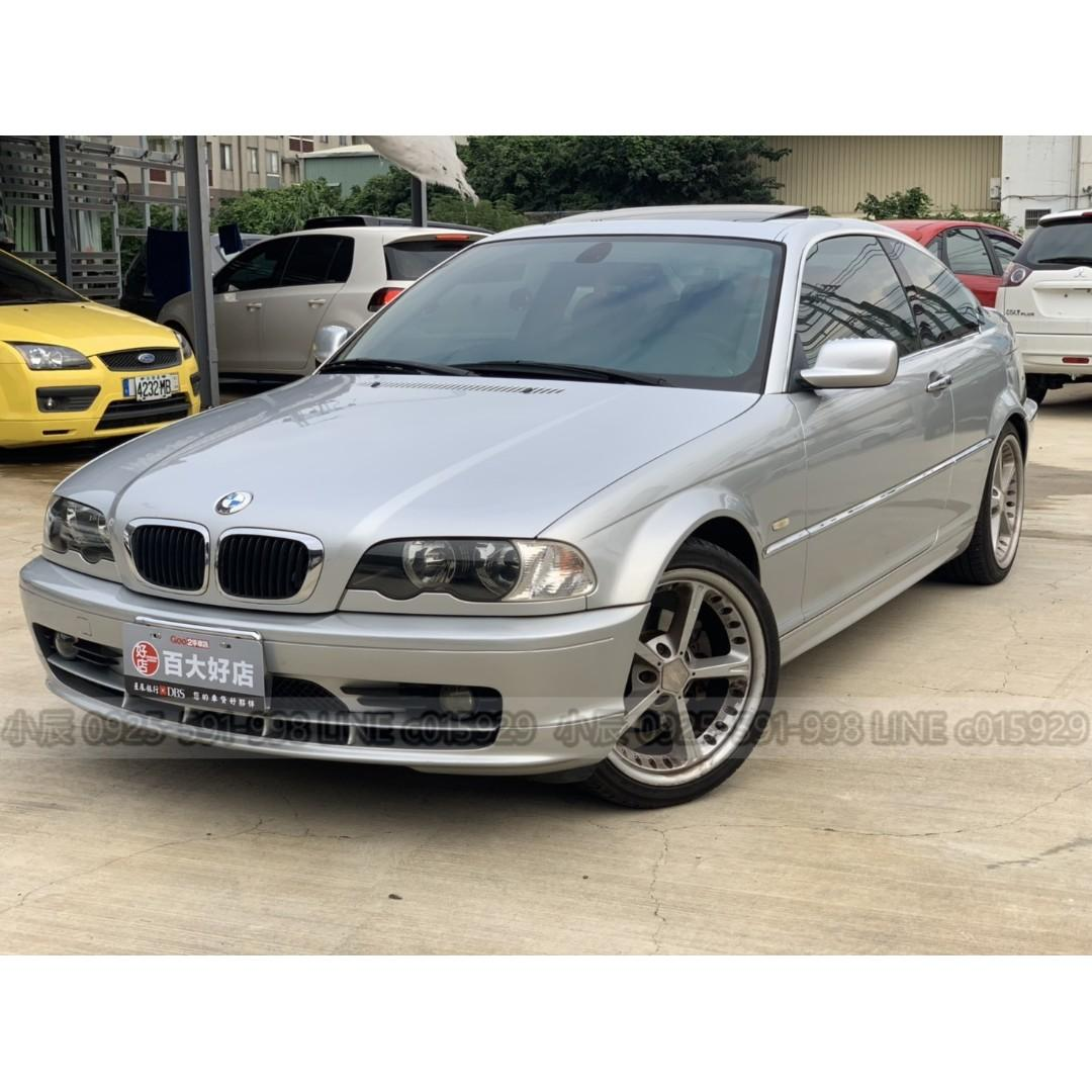 BMW 318CI 便宜代步進口車 低利率低月付全額貸