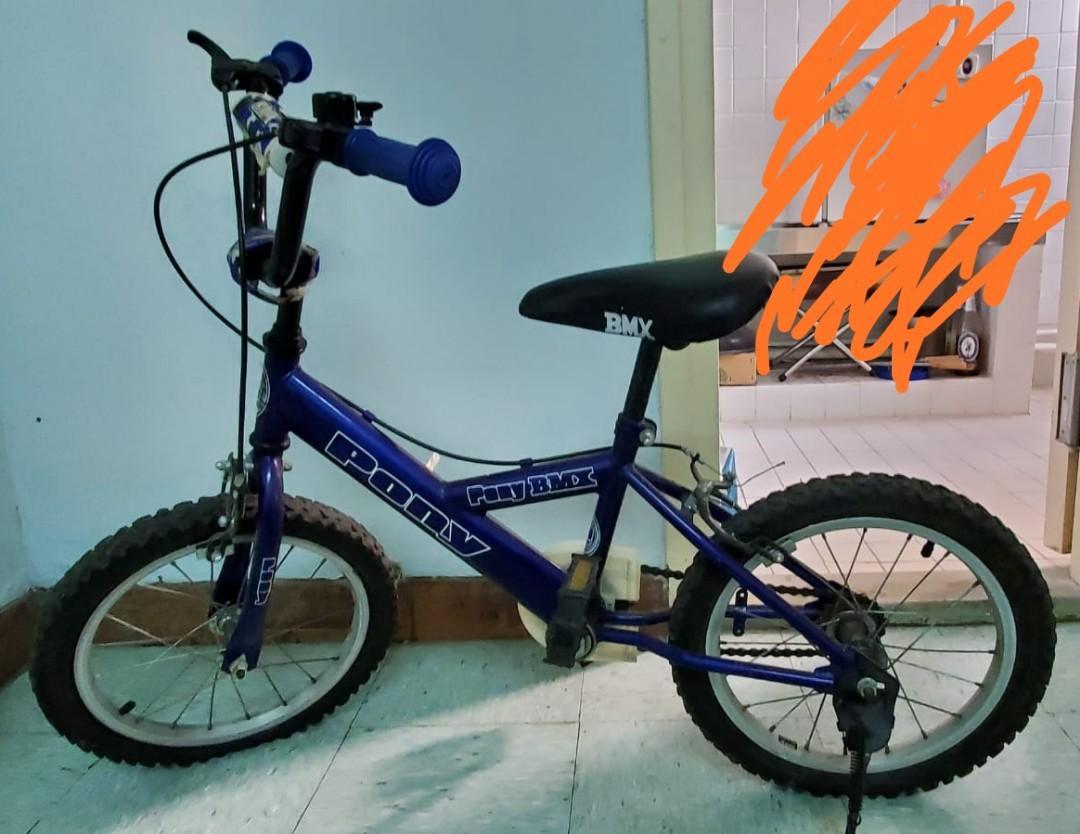 BMX 16吋單車