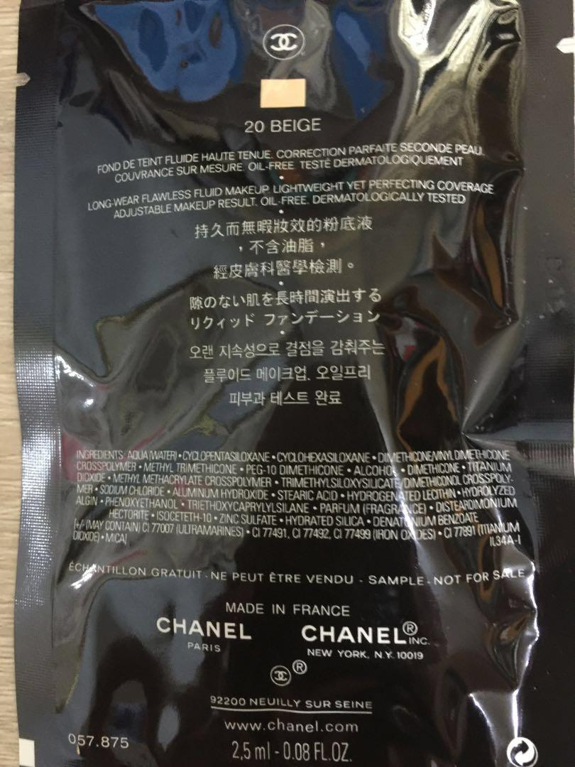 Chanel perfection lumiere + Lift lumiere粉底samples