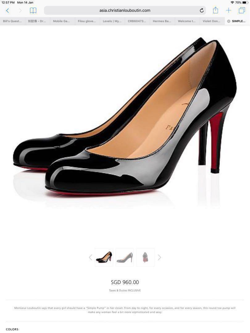 b5b5dfb2827 Christian Louboutin Simple Pump 85mm, Women's Fashion, Shoes, Heels ...
