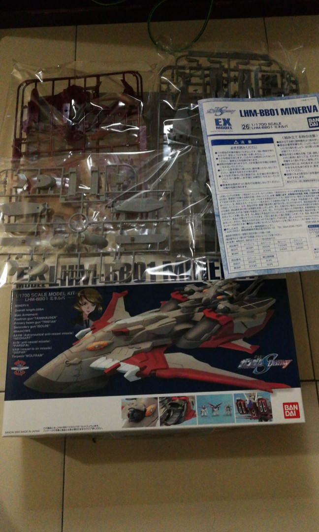 EX-26 Minerva (Gundam Seed Destiny)